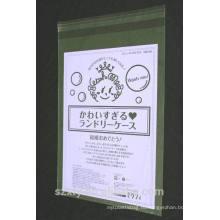 Прозрачный полиэтиленовый пакет с печатью и самоклеящимся уплотнением