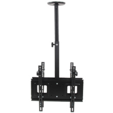 26inch-47inch Ceiling TV Mount (PSRD770)