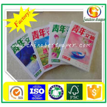 Papel offset blanco natural 157g