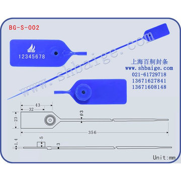 Pull-Tite Gütesiegel BG-S-002