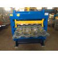 custom profile three roll forming machine