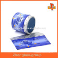 Wholesale plastic bottle heat shrink sealing wrap with print for labeling