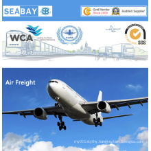 Air Shipping Freight From China to Ghana/Accra