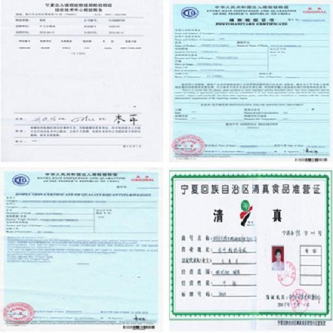 organic Goji Berry Export Certificate