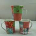 New Design Laba Coffee Mugs with New Bone China Material (JSD-HL-06)
