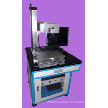 Лазерная маркировочная машина из нержавеющей стали