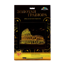 History Building Art supplies Scratch Cards Roman Colosseum