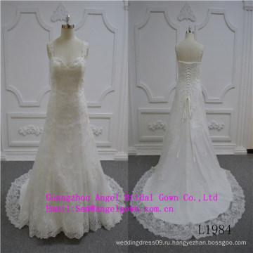 Русалка V Шеи Сексуальное Платье Невесты