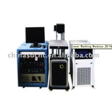 JK-YAG de Machine de marquage laser-50w