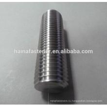 ASTM A193 B8 Болт шпильки