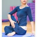 Vêtements de yoga Mositure Wicking Dry Fit pour femmes