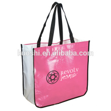 PP woven scrap fertilizer bag manufacturer