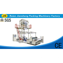 Used Rotary Die Plastic PE Film Blowing Machine