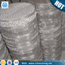 Duplex UNS S32750 stainless steel distillation column packing wire mesh net