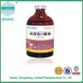 Китайская традиционная Медицина Shuanghuanglian ротовой жидкости для птицы