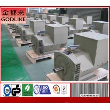 Дешевые цена 184kw безщеточный переменного тока генератора с высоким качеством