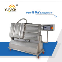 DZ600 2SX Lean Type Vacuum Packing Machine