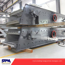 Stone crusher plant used industral linear vibrating screen
