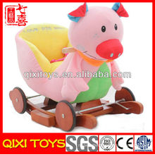 New design cute gift pink pig plush rocking chair with wheels