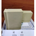 Aluminiumoxid-Futterstein hitzebeständiger Keramikstein