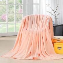 Modelo Boan Coral Cobertor De Lã
