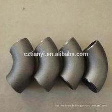 Chine Fabricant professionnel Tuyau en T à quatre voies