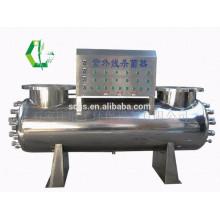 Aço inoxidável aço inoxidável piscina filtros, aquacultura tanques