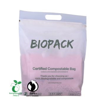 Percetakan Eco-Friendly Compostable Biodegradable Pla Plastic Rrocery Shopping Flat Bag China Manufacturer