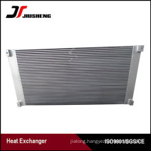 China Aluminum Oil Cooler Radiator