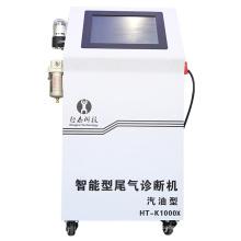 Портативный автомобильный анализатор выхлопных газов с ЖК-дисплеем