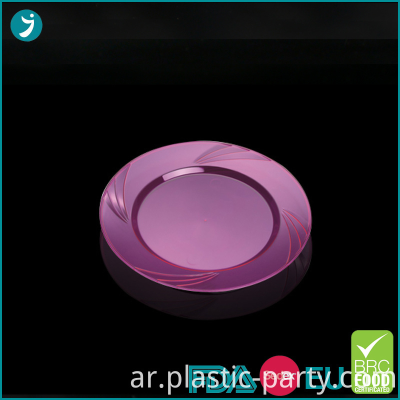 Plastic Party Plate 6 Inch