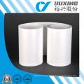Película de plástico branco resistente a óleo (CY29H)