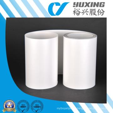 Белый непрозрачный пластиковый питомец (CY29H)