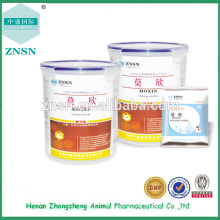 Antibacterial drugs which is mainly applicable to avian influenza, Newcastle disease, fath