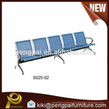 Popular waiting chair /airport chair/public chair for several person