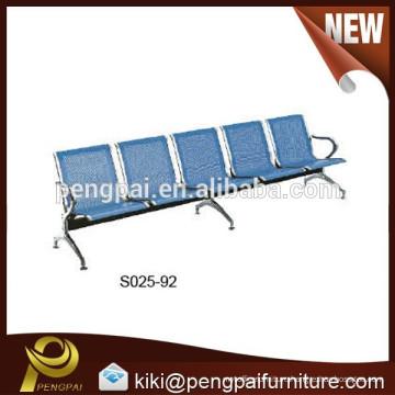 Popular waiting chair /airport chair/public chair for several person