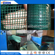 Anping factory hot sale 30m x 3 / 4 inch pvc coating welded mesh cloth                                                                                                         Supplier's Choice