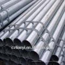 Tubo de acero de pared fina transparente de gran diámetro