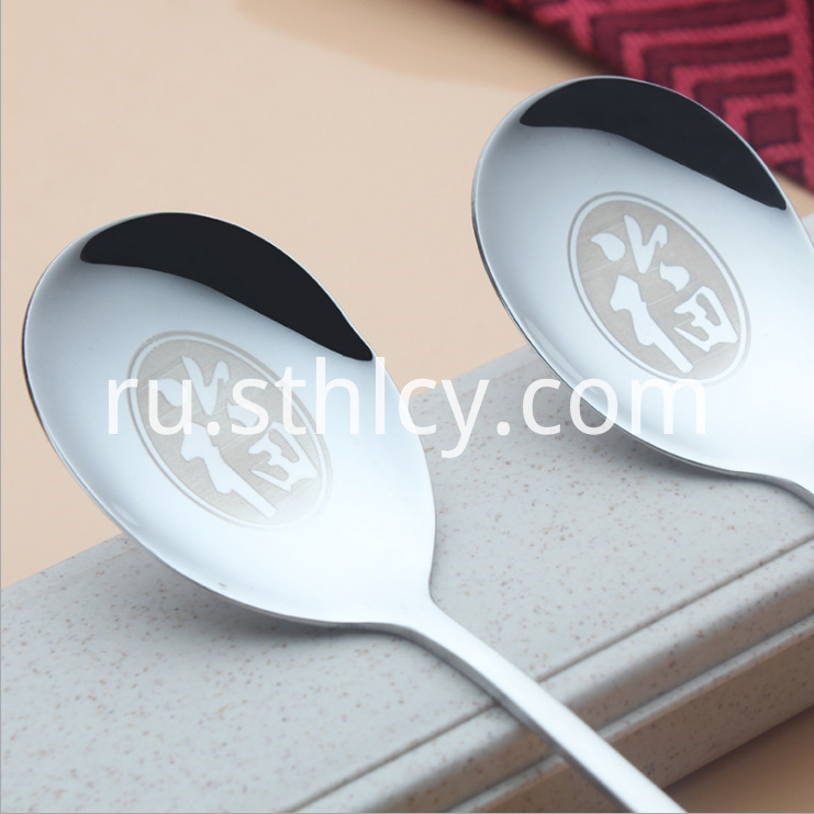 Stainless Steel Tableware Set2