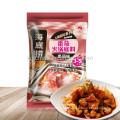Condimento envasado Condimento comestible Condimento de aceite para Malatang gran marca