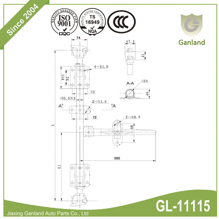 Shipping Container Door Lock GL-11115