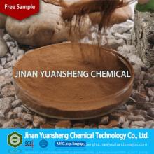 Dispersing Agent Powder Sodium Lignosulphonate for Persticide (ligninsulfonate)