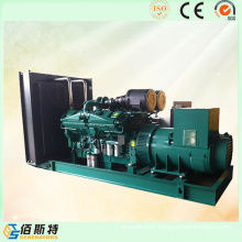 Water Cooled Diesel Generator Portable 600kw with Cummins Engine