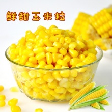 High Quality for Corn Bulk Store IQF Frozen Sweet Corn Kernel supply to Madagascar Factory