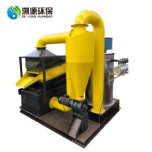 Recycling Machine Electric Wire Separator