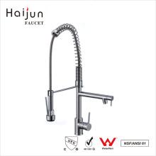 Haijun Super Septiembre Solo mango agua potable Cocina de latón Mezclador de grifos