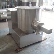 2017 LCH series High speed mixer, SS chemical agitator, horizontal double cone mixer principle