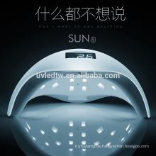 2016 neues Produkt SUN5 48W weißes uv führte Nagellack schmerzlose Nagellampe