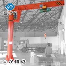 360 Degree Rotating Jib Crane with Hoist