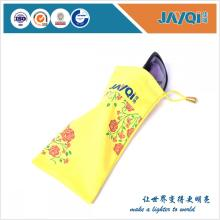 Microfiber Glasses Soft Pouch Best Quality